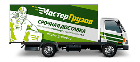 3 tonn_450